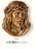 Bas-Relief Christi 31032/20  Firmen Caggiati  Ornamente Add-ons